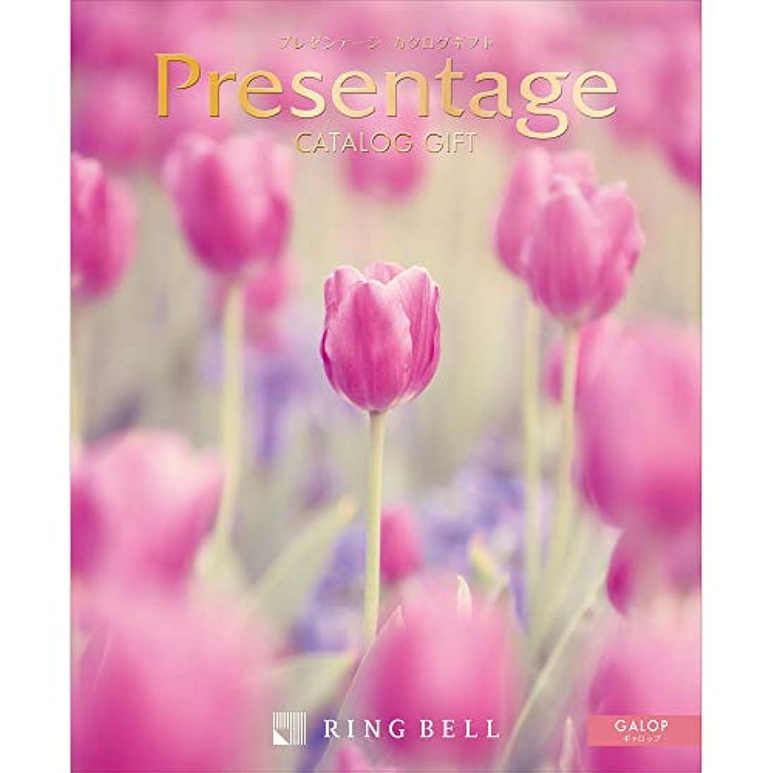 確認してください引数どれでもリンベル カタログギフト Presentage (プレゼンテージ) ギャロップ 包装紙:ルシェローズ