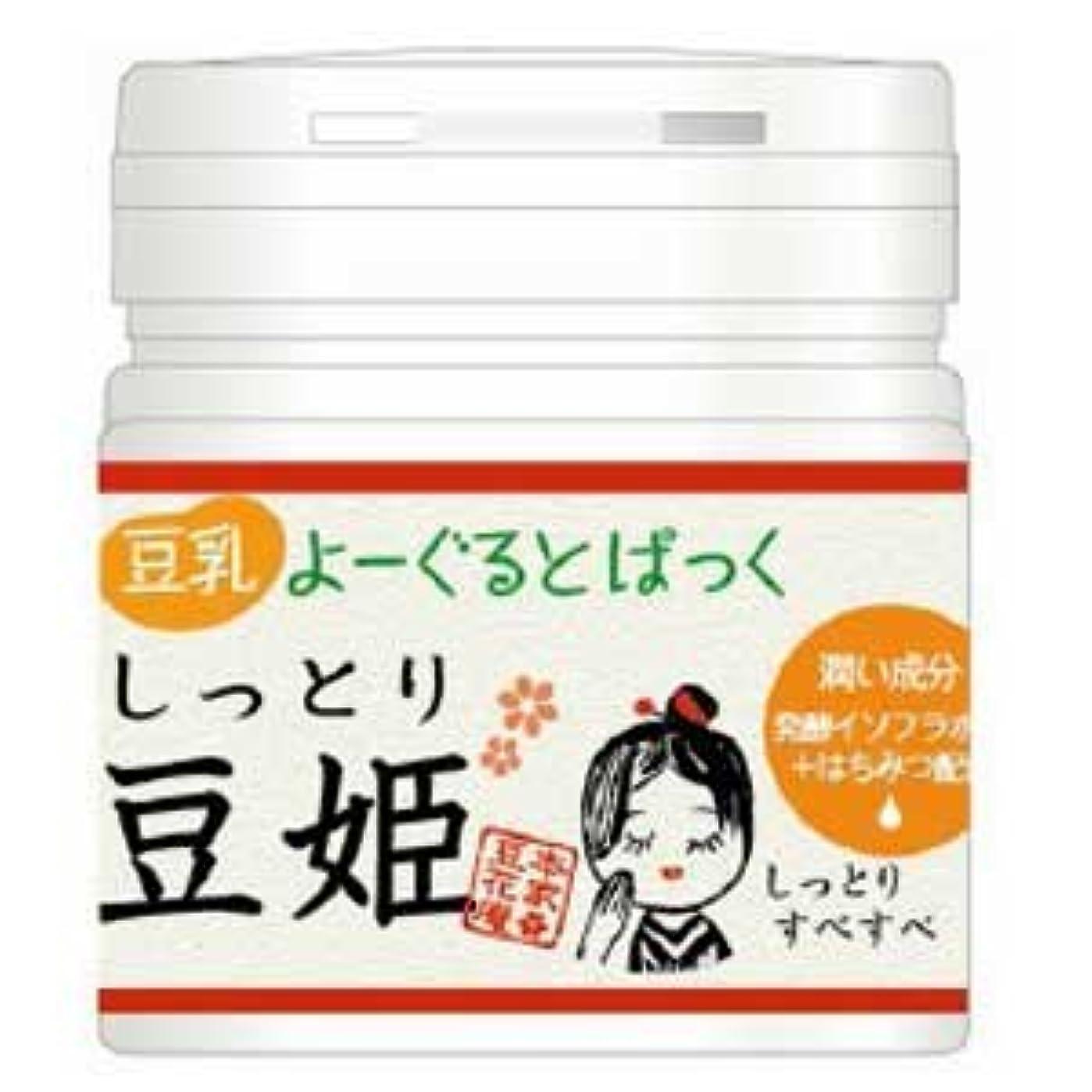 モードモードジョブ※3個セット 豆乳ヨーグルトパック「しっとり豆姫」150g