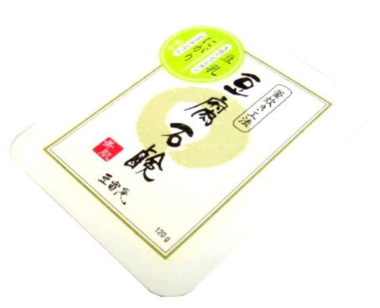 どっちでも管理威するコジット 豆腐石鹸