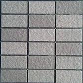 外壁タイル 45二丁 KMJ-2005N【アウトレットタイル】