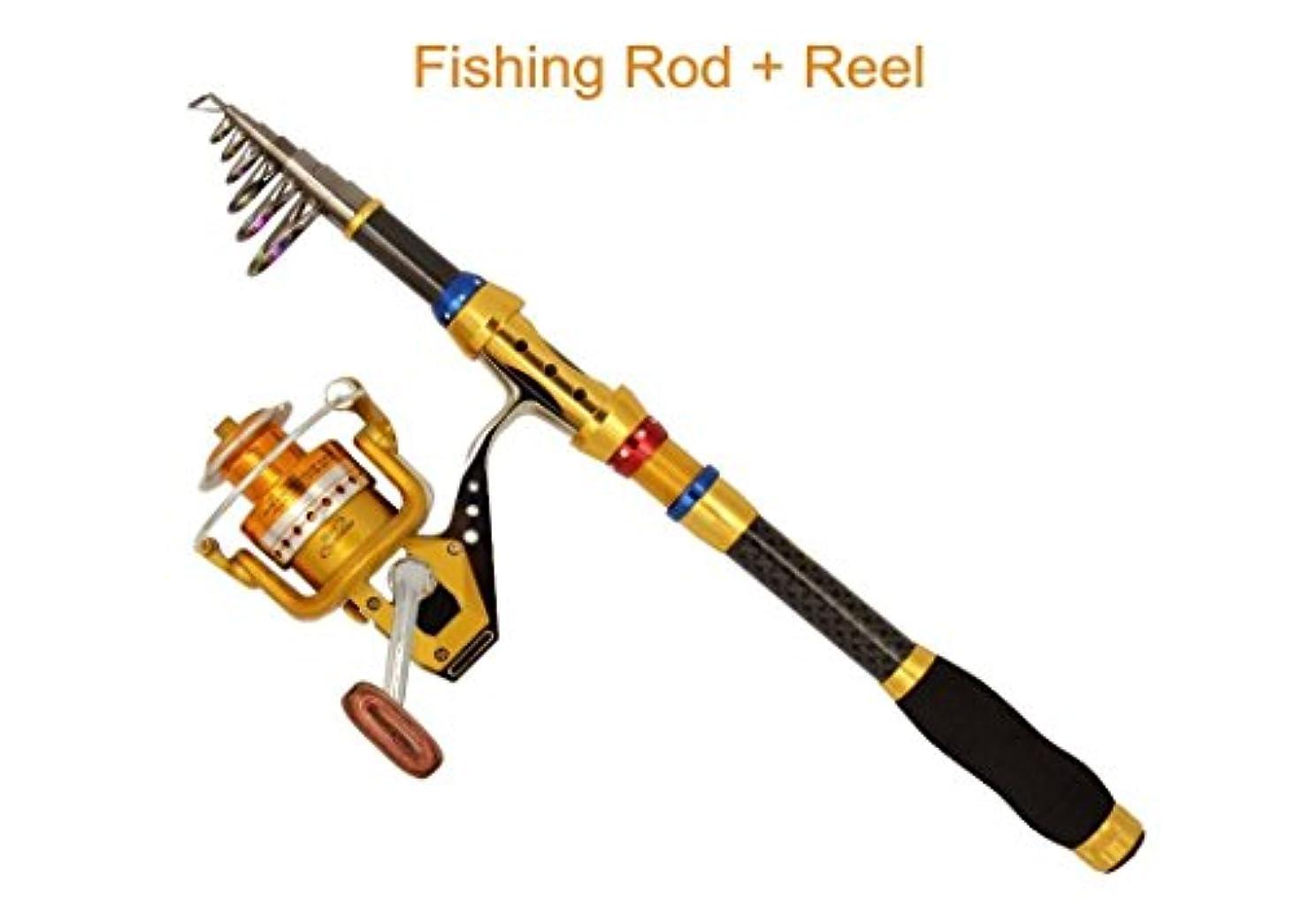説得ヒギンズ国歌Pezoポータブル折り畳み式カーボンファイバー旅行釣りロッドとyumoshiスピナーリールコンボ