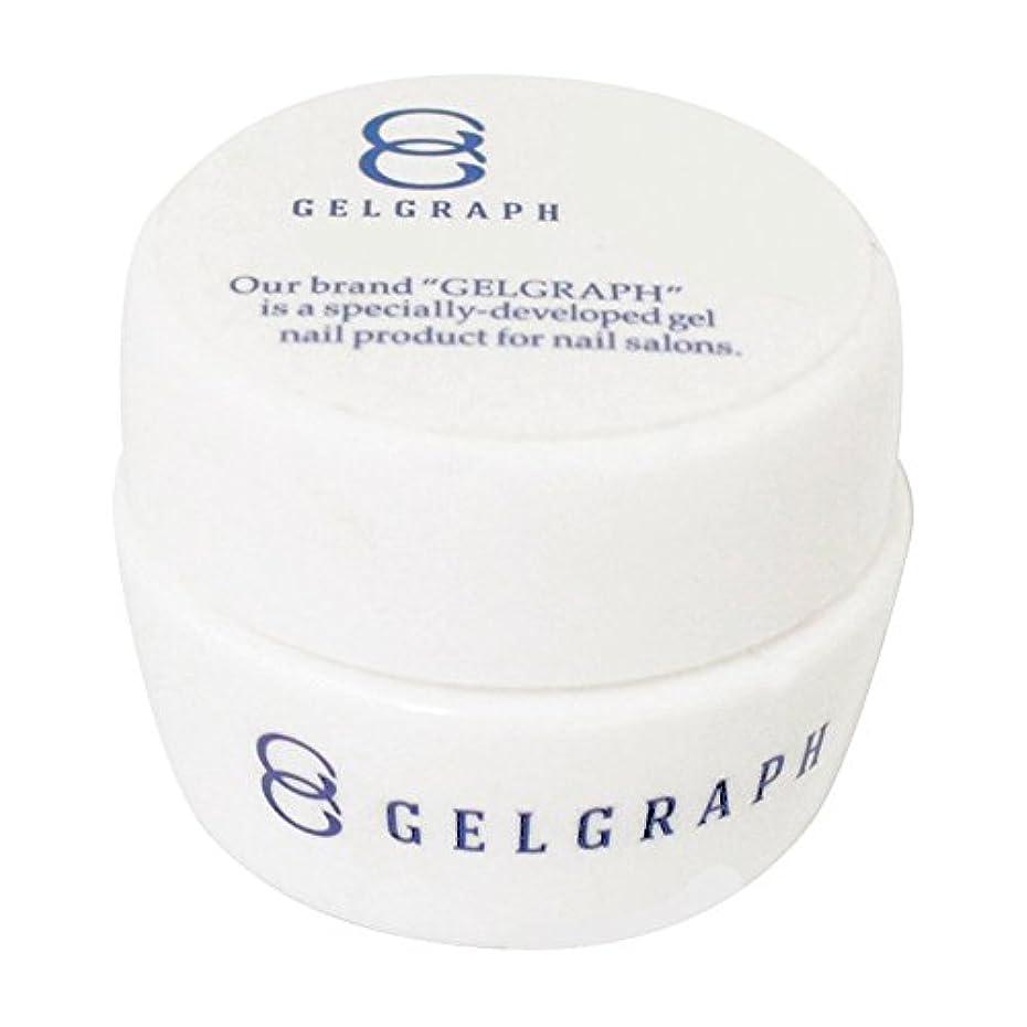 背景ホイール発表GELGRAPH カラージェル 199G 5g ストーム UV/LED対応