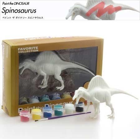 70066 スピノサウルス ペイントザ゛ダイナソー