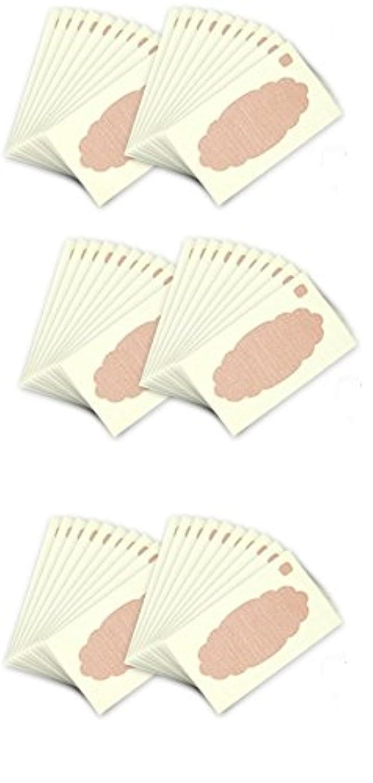 競合他社選手クリップスコアズレにくく汗を直接吸収! 汗取りパッド ワキに直接貼る汗とりシートワイド 20枚×3セット(たっぷり60枚 特別お得セット)脇汗ジミ わき汗 対策 まとめ割