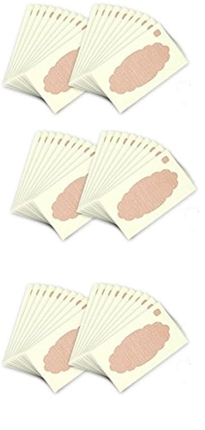 どこにでもボット生産的ズレにくく汗を直接吸収! 汗取りパッド ワキに直接貼る汗とりシートワイド 20枚×3セット(たっぷり60枚 特別お得セット)脇汗ジミ わき汗 対策 まとめ割