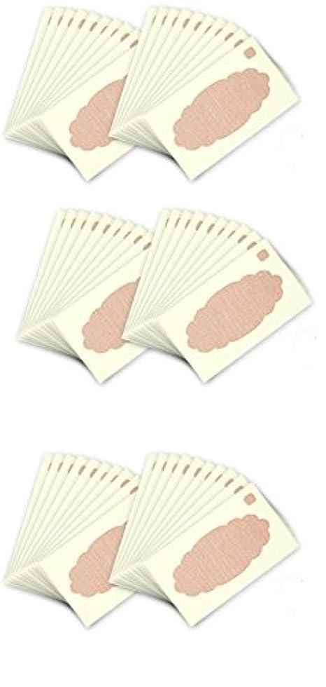 怖い手知覚的ズレにくく汗を直接吸収! 汗取りパッド ワキに直接貼る汗とりシートワイド 20枚×3セット(たっぷり60枚 特別お得セット)脇汗ジミ わき汗 対策 まとめ割