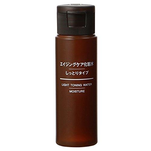 無印良品 エイジングケア化粧水・しっとりタイプ(携帯用) 50ml