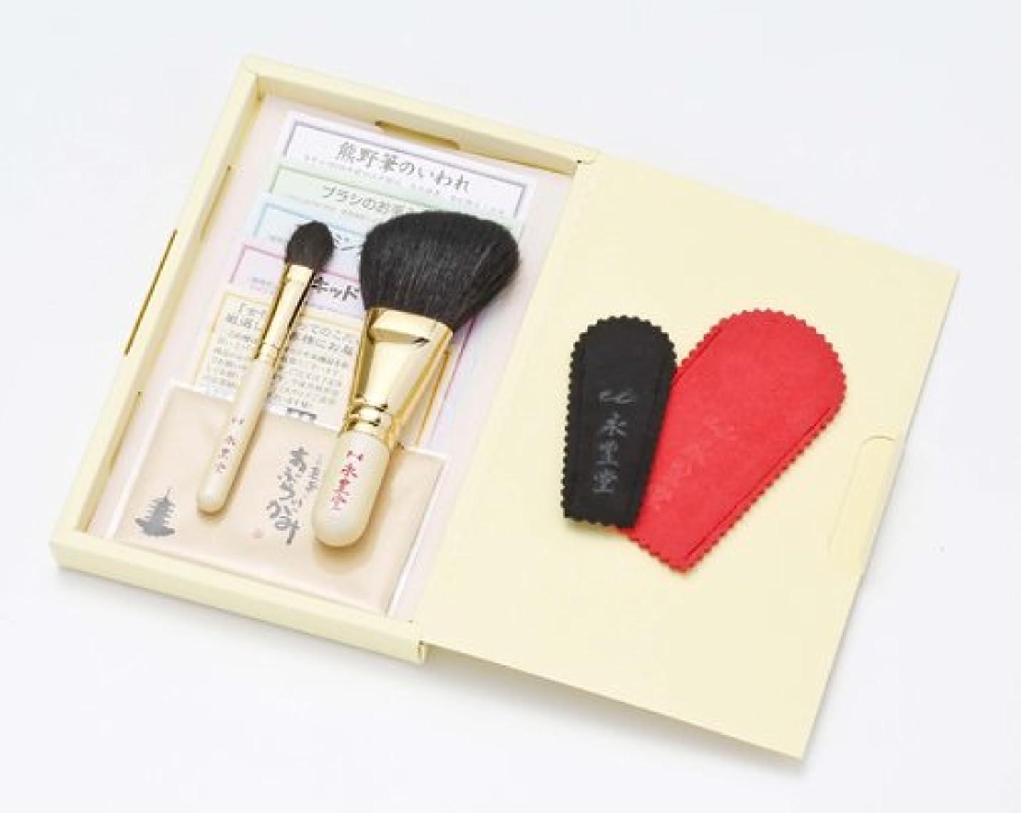 集中したがって技術的な広島熊野筆 パールホワイト メイクブラシ ギフトセット №4