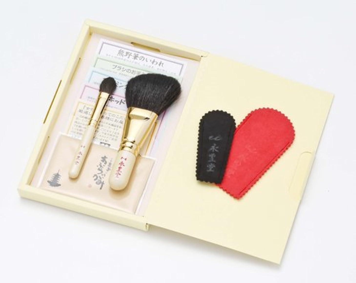 なめらかな文ポインタ広島熊野筆 パールホワイト メイクブラシ ギフトセット №4