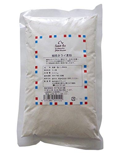 プティパ 細挽ライ麦粉 500g