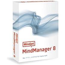 MindManager 8 アカデミック・アップグレード版(MindManager Pro7 Academicからのアップグレード対象)日本語版