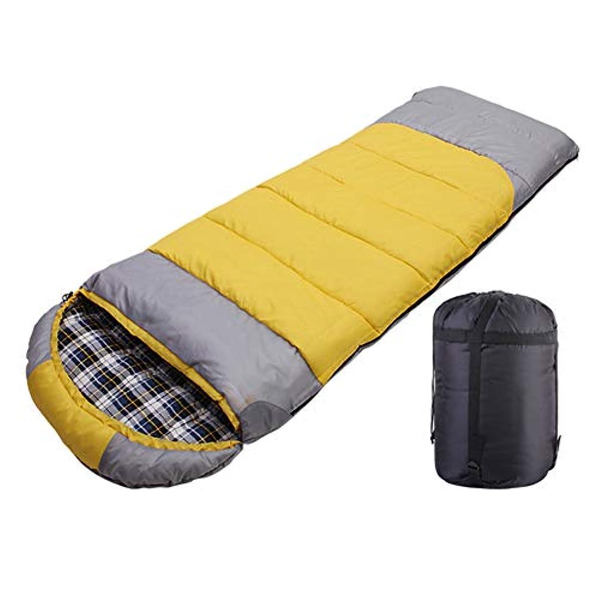 教バングファイバアウトドア大人の寝袋、圧縮バッグ旅行で四季厚い暖かい屋内キャンプのランチブレイク汚い光と防水