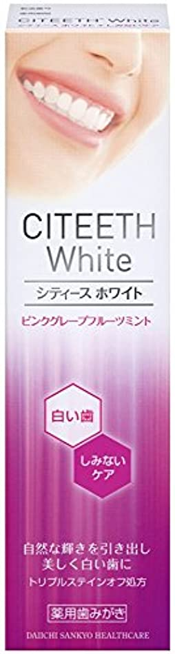 臭いミュートシュリンクシティースホワイト+しみないケア 110g [医薬部外品]