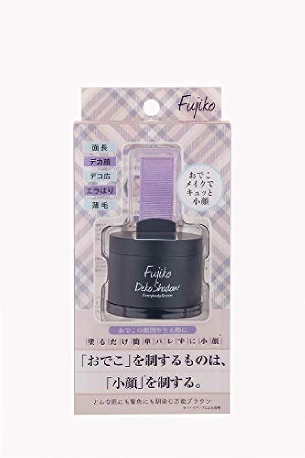 裏切るレンド包帯Fujiko(フジコ) フジコ dekoシャドウ 4g