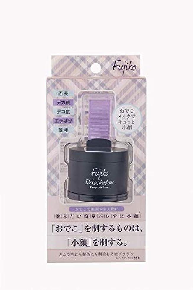 囲むひばり指Fujiko(フジコ) フジコ dekoシャドウ 4g