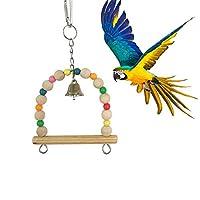 Classicbuy ペット用品 鳥用品 噛む玩具 吊下げタイプ玩具 オウム ケージ飾り 安全耐用 カラフル ストレス解消 おもちゃ
