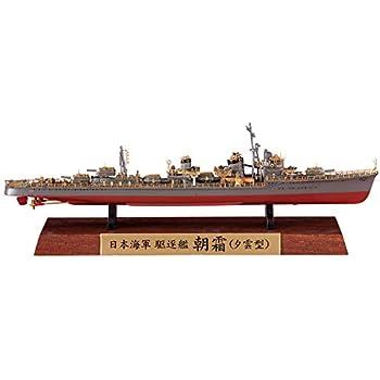 ハセガワ 1/700 日本海軍 駆逐艦 朝霜 (夕雲型) フルハルスペシャル プラモデル CH125