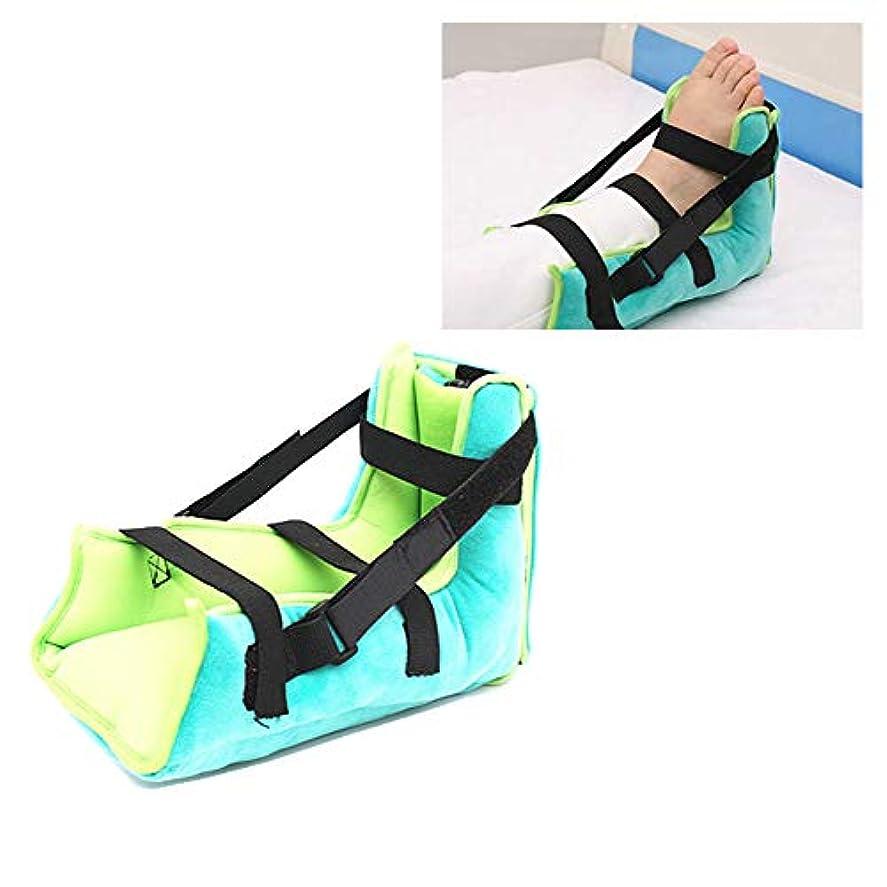特定の女の子傾向ヒールクッションプロテクター - ヒールブーツ保護ガード - 足と足首の枕パッド - 保護足、肘、かかと - ベッド&褥瘡,2pcs