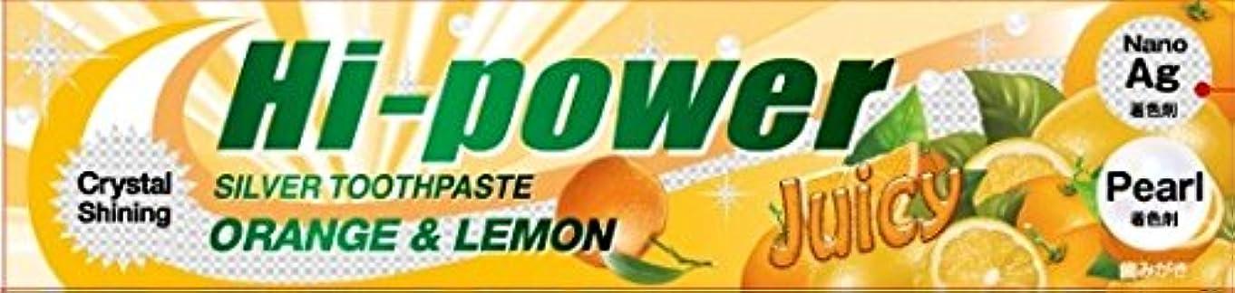 挨拶部間ハイパワーシルバートゥースペースト 歯磨き粉 オレンジ&レモン 120g