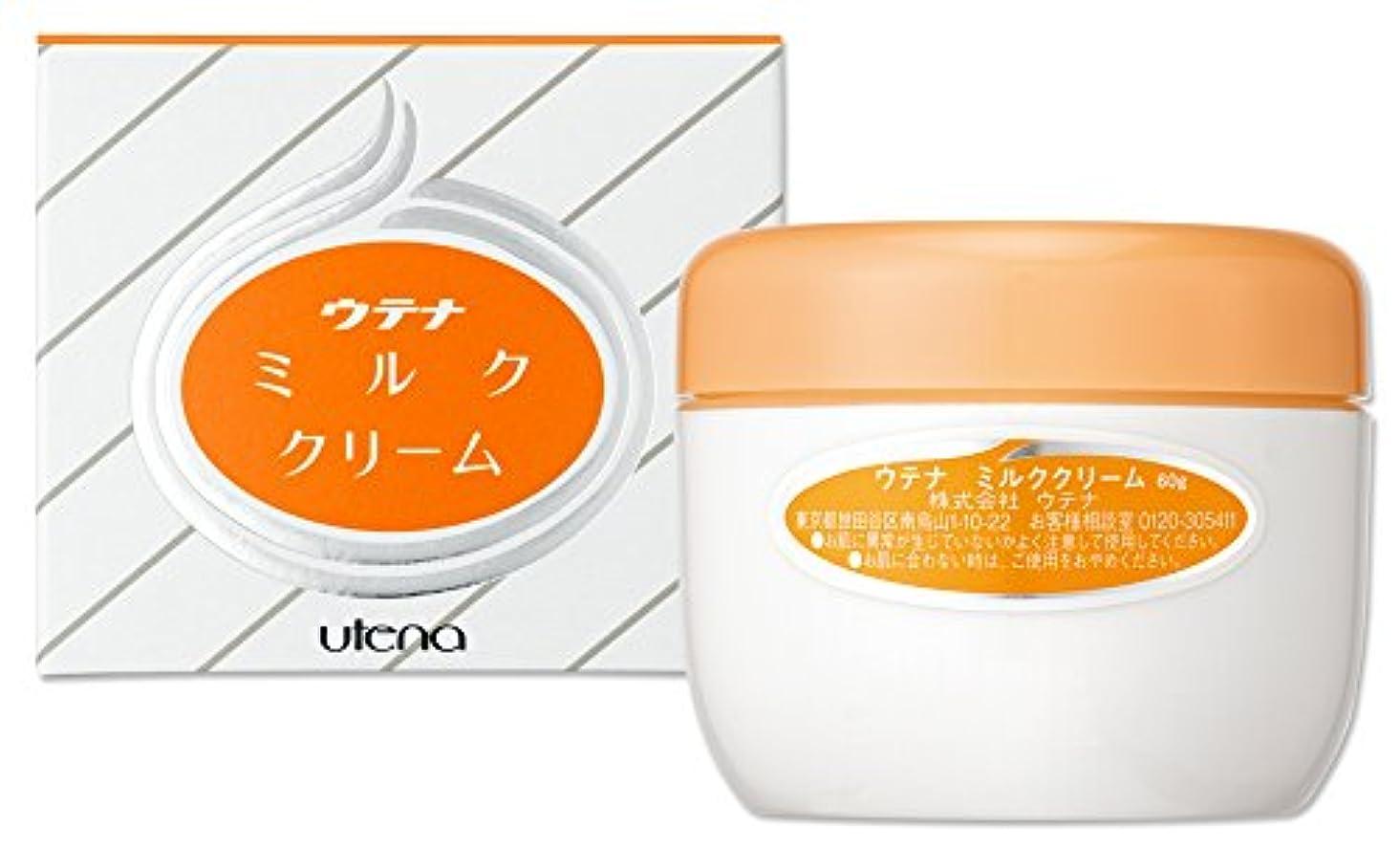 結晶しょっぱい容量ウテナ ミルクククリーム 60g