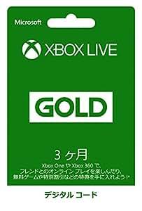 Xbox Live 3ヶ月 ゴールド メンバーシップ デジタルコード [オンラインコード]