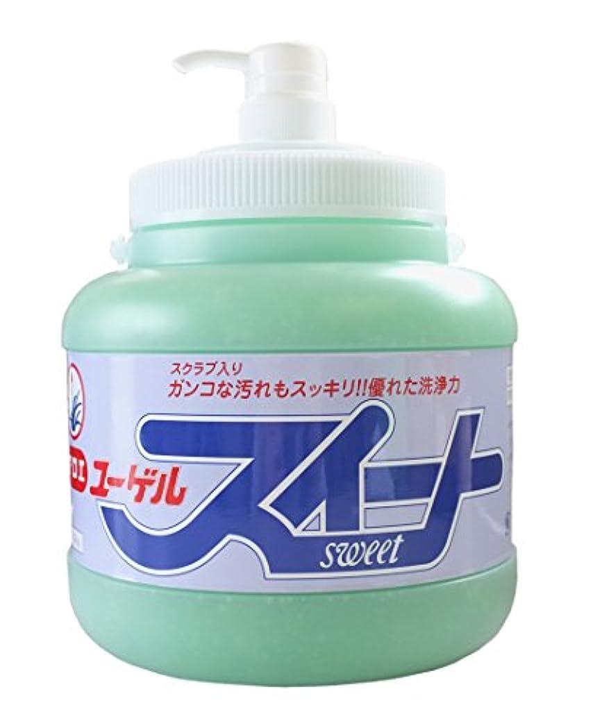 手の汚れや臭いを水なしで素早く落とす新洗剤。スクラブでガンコな油汚れもサッと落とす!ユーゲルスイート[ポンプ式]2.5kg×1本