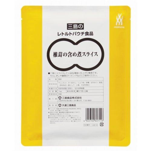 三島食品 (3)