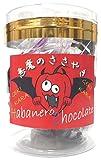 newハバネロ悪魔のささやきチョコレート(スパイシーチョコ)
