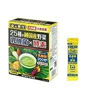 【3個セット】日本薬健 25種の純国産野菜 乳酸菌×酵素 30包×3個セット