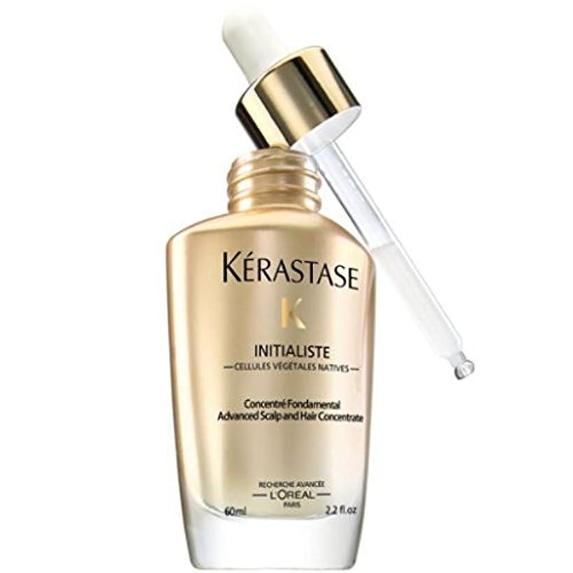 についてセンブランスいつKerastase Initialiste Advanced Scalp and Hair Concentrate (Leave-In) - 60ml/2oz [並行輸入品]