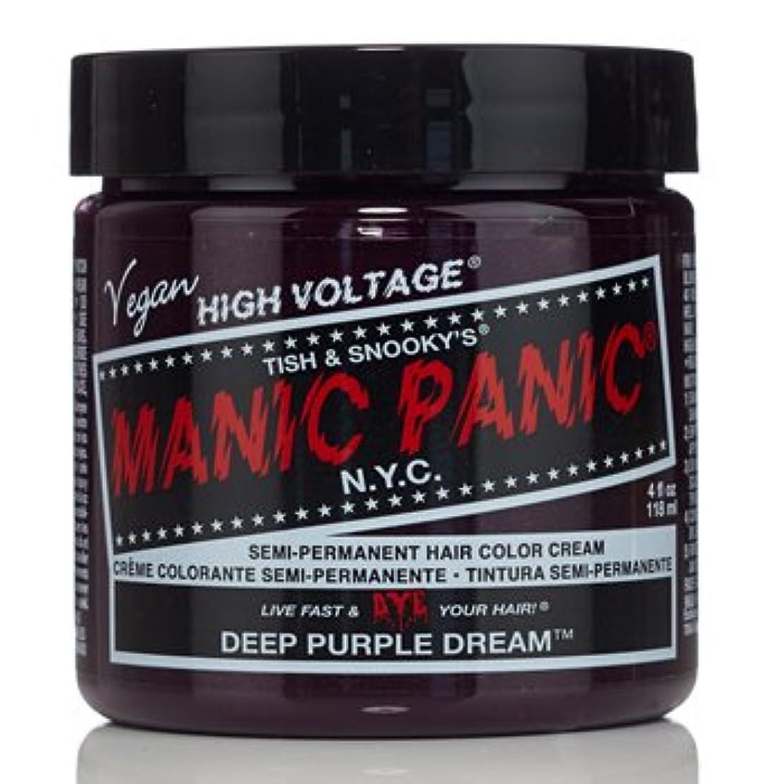 ペンフレンド原始的な製作【3個セット】MANIC PANIC マニックパニック ディープパープルドリーム MC11048 118ml