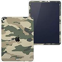 igsticker iPad Pro 12.9 inch インチ 専用 apple アップル アイパッド 2018 第3世代 A1876 A1895 A1983 A2014 全面スキンシール フル 背面 側面 正面 液晶 タブレットケース ステッカー タブレット 保護シール 人気 グリーン 緑 迷彩 模様 008444