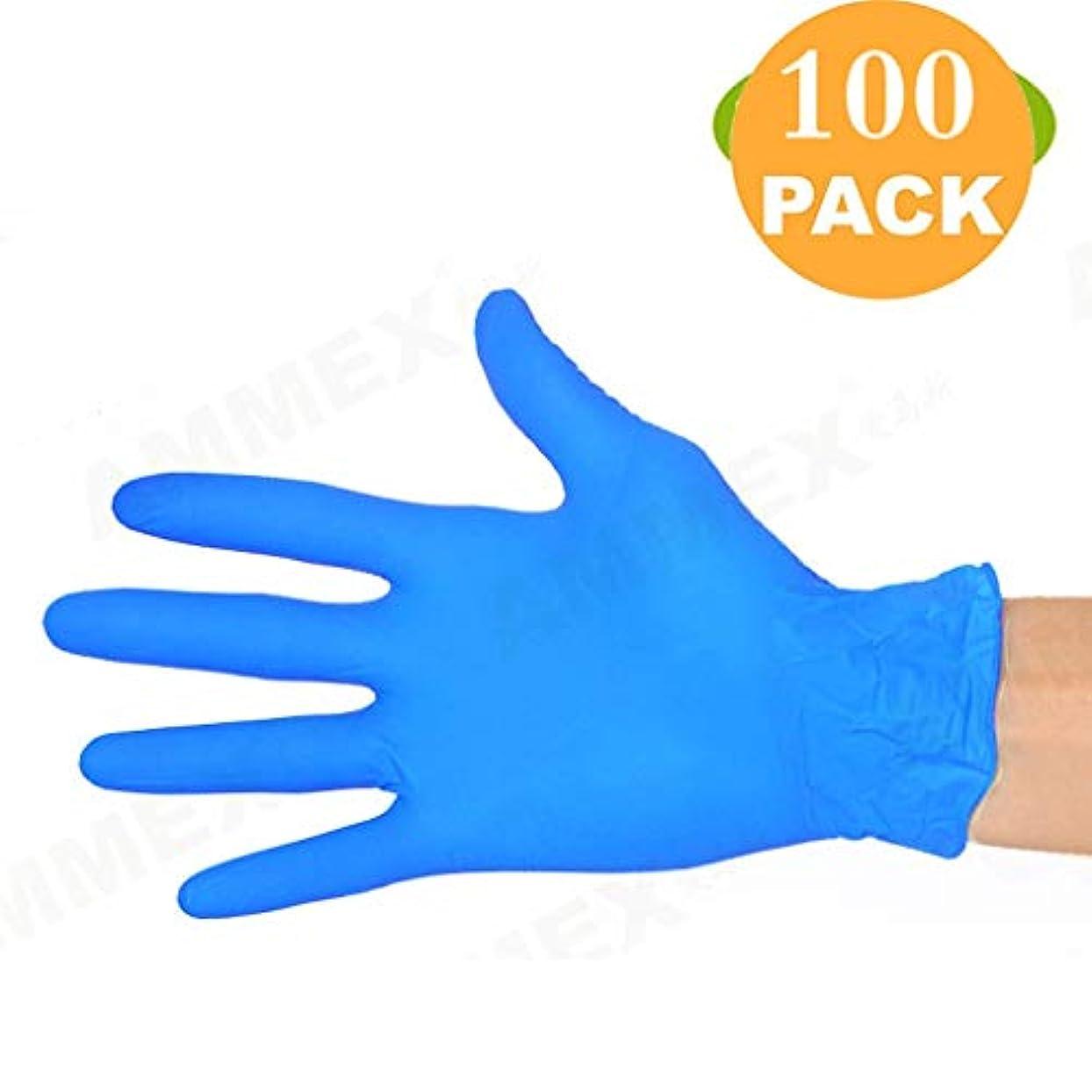 書き込み統計七時半9インチニトリル手袋100のラテックスゴム手袋の家事洗濯プラスチックの薄いキッチンボックス (Size : M)