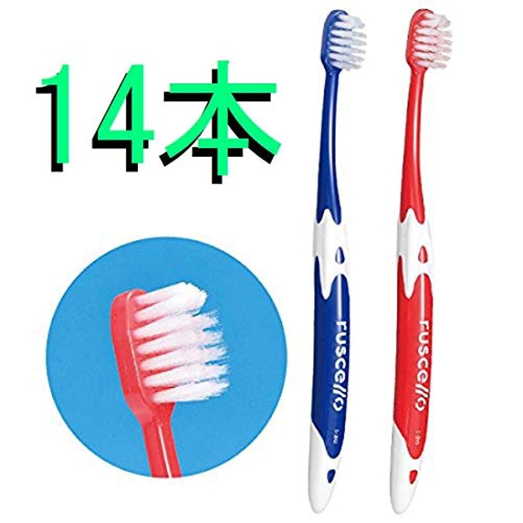 フェザー経度効果的にジーシー(GC)ルシェロI-20歯ブラシ インプラント 14本
