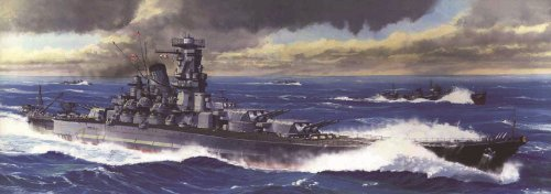 1/700 特シリーズSPOT-No.16日本海軍戦艦武蔵レイテ沖 波ベース付