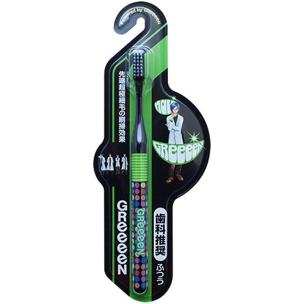 デコラティブ熱意サービスGReeeeN 3列ヘッドラバーグリップ超極細毛歯ブラシ KURO navi 1本