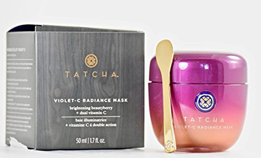 郵便局うねる慢性的TATCHA Violet-C radiance mask タチャ バイオレット C ラディアンス マスク 50ml