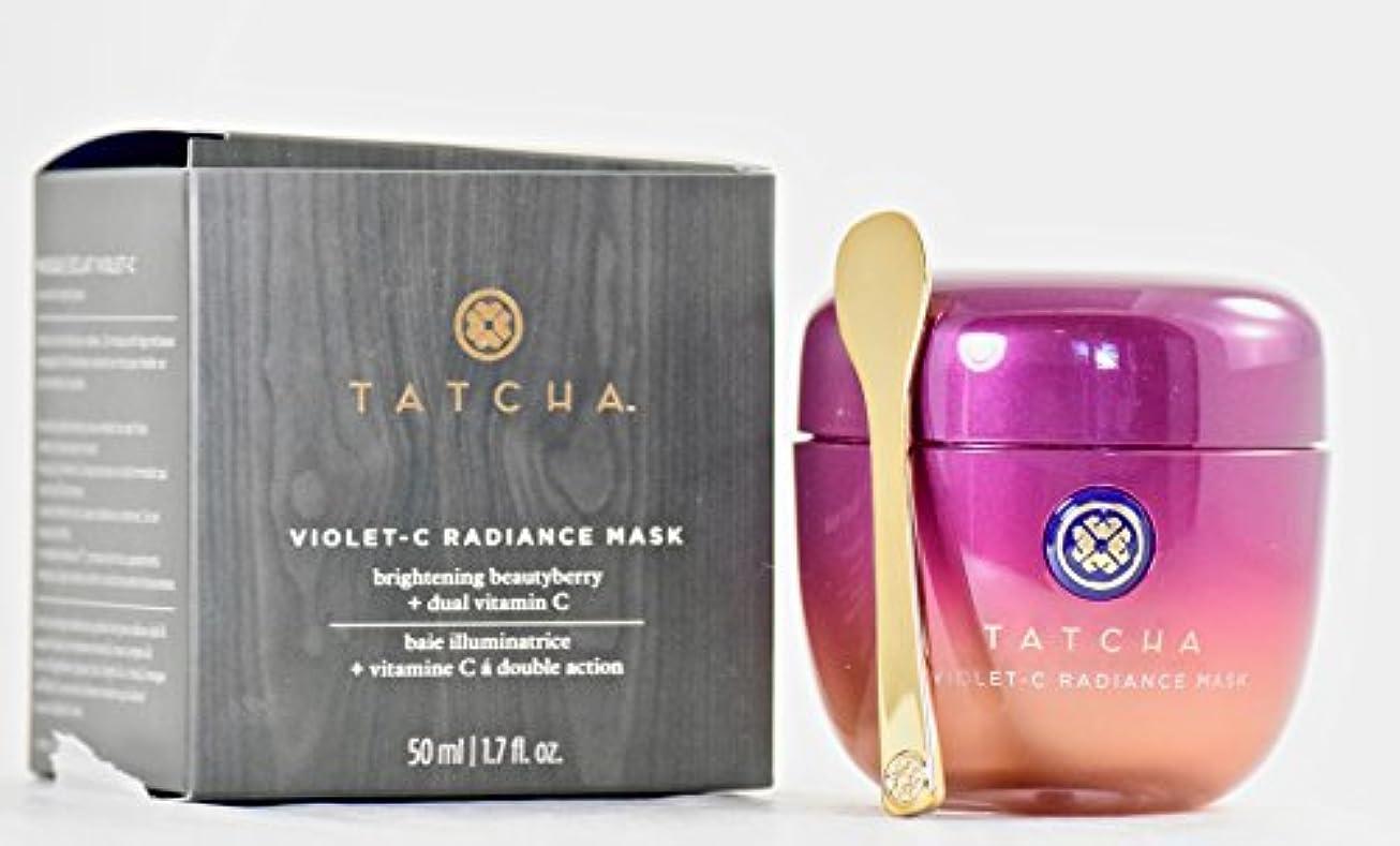 アレルギー性擬人化護衛TATCHA Violet-C radiance mask タチャ バイオレット C ラディアンス マスク 50ml