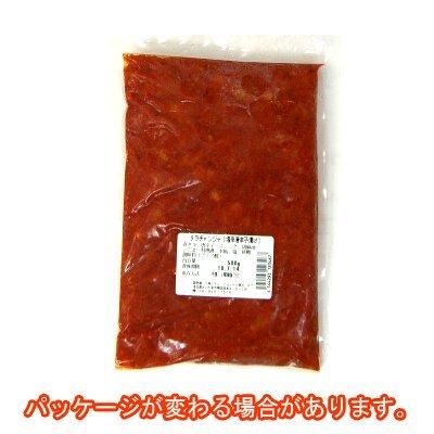 カンシネ日本チャンジャ500g+ 限定韓国チャンジャ100gサービス付き 【クール】冷凍