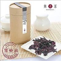 樂水茗 自然農法(無農薬) 台灣茶 ハイビスカス茶/ローゼル茶/洛神花茶