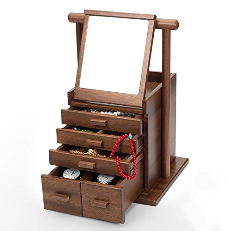 商品換気おんどりポータブルジュエリーボックスジュエリーネックレス収納ボックス時計ボックス化粧箱大容量高精細ミラー付き