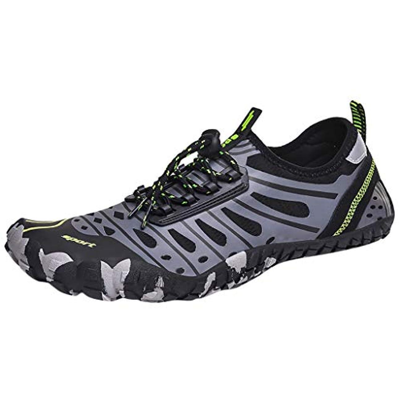音楽パンサーしばしば[XIAYE] スニーカー マリンシューズ ウォーターシューズ 登山靴 スイミングビーチシューズ 水陸両用 速乾 軽量 通気性 滑り止め サンダル