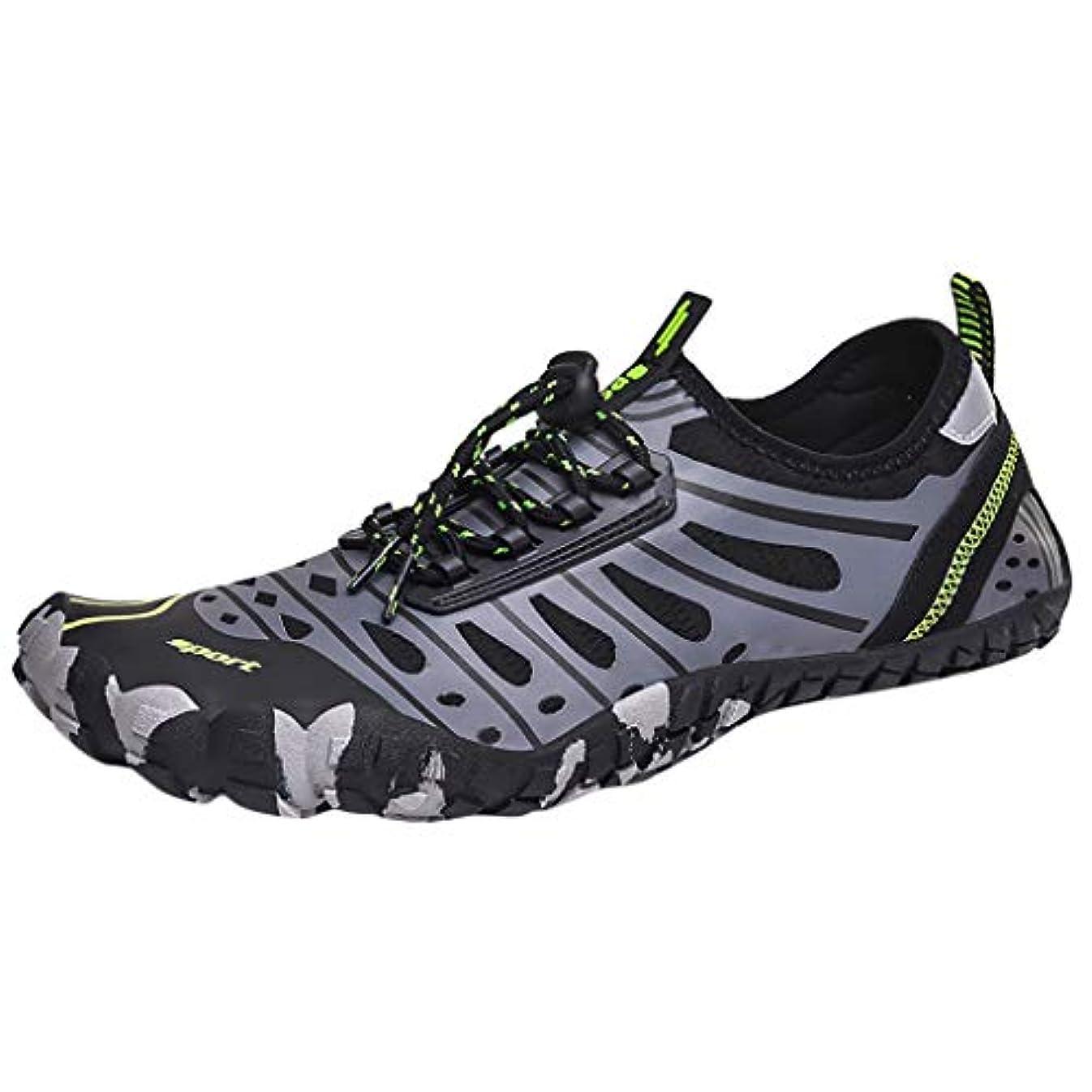 不快なウイルスやりがいのある[XIAYE] スニーカー マリンシューズ ウォーターシューズ 登山靴 スイミングビーチシューズ 水陸両用 速乾 軽量 通気性 滑り止め サンダル