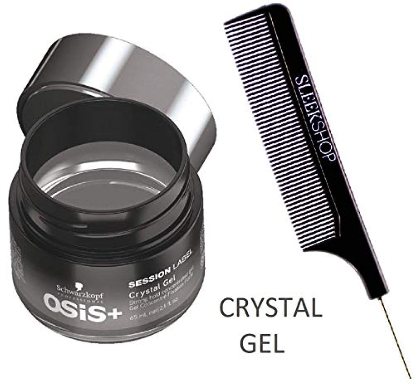一次虫を数える廃棄するSchwarzkopf OSIS +セッションラベルCRYSTAL GELストロングホールド濃縮ジェル(STYLISTのKIT) 2.1オンス/ 65ミリリットル
