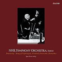 ストラヴィンスキー : うぐいすの歌   火の鳥   花火   ペトルーシュカ (Stravinsky : Song of Nightingale, Firebird, Fireworks, Petrushka / Igor Stravinsky   NHK Symphony Orchestra, TOKYO) [CD] [Live Recording] [日本語帯・解説付]