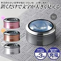 スリーアールソリューション LED拡大鏡smoliaXC 3R-SMOLIA-XCGD
