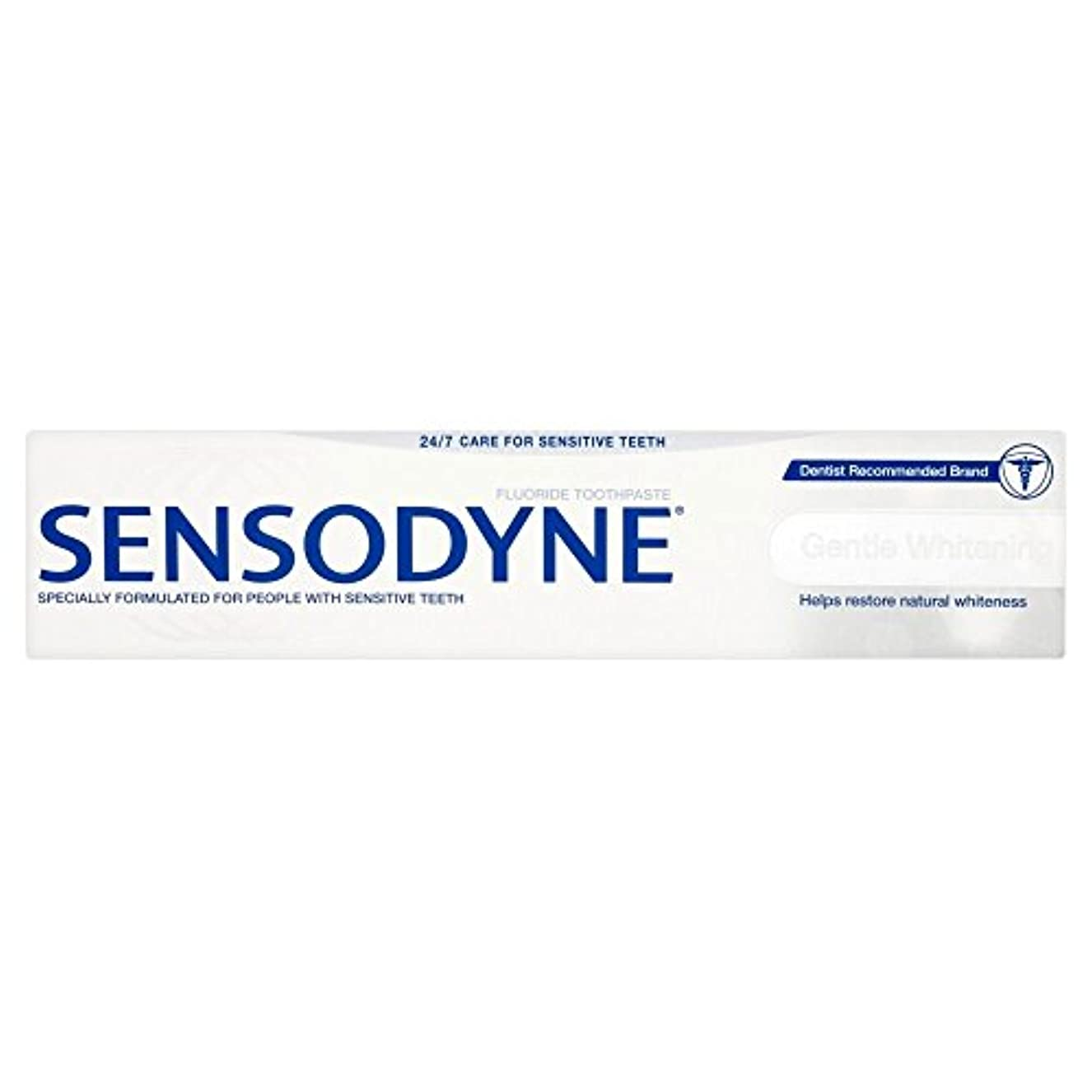 古い宝凶暴なSensodyne Total Care Gentle Whitening Toothpaste Tube (100ml) Sensodyneトータルケア優しいホワイトニング歯磨き粉のチューブ( 100ミリリットル) [...