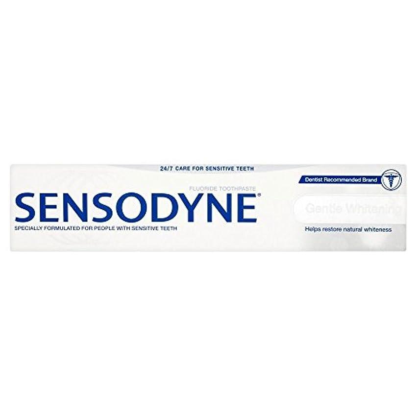 麦芽怠けた下線Sensodyne Total Care Gentle Whitening Toothpaste Tube (100ml) Sensodyneトータルケア優しいホワイトニング歯磨き粉のチューブ( 100ミリリットル) [...