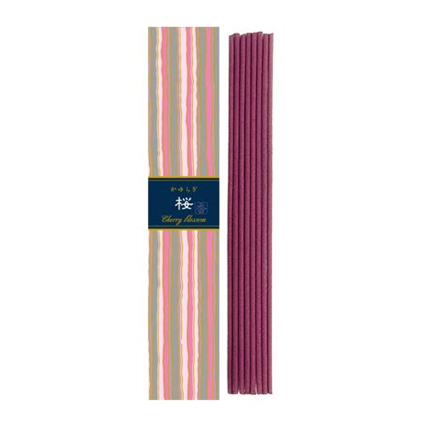取得するセイはさておきみかゆらぎ スティック 桜40本 × 3個セット