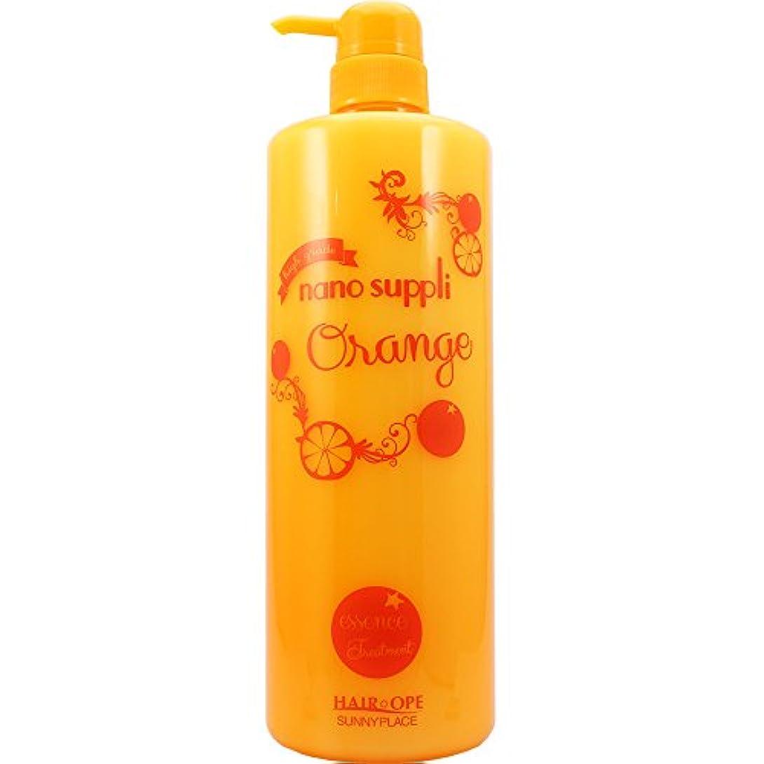 アミューズ悪因子非常にサニープレイス ナノサプリエッセンスコンデ オレンジN
